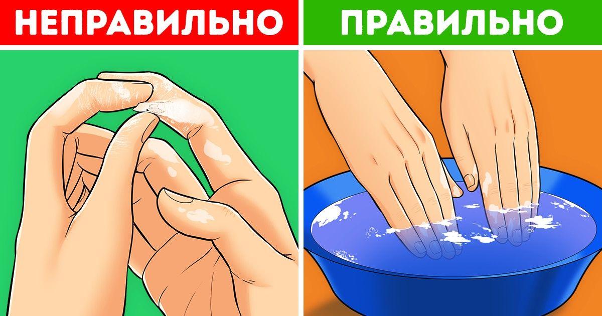 Как удалить с кожи суперклей